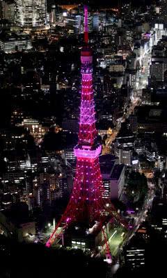 Tokyo tower, Japon