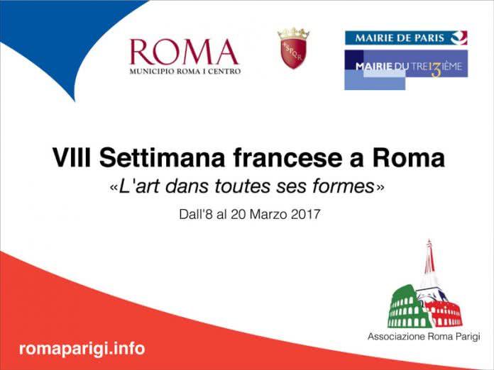 Roma-Parigi Semaine francaise à Rome