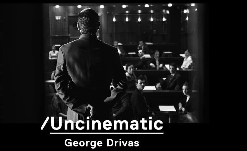 Uncinematic